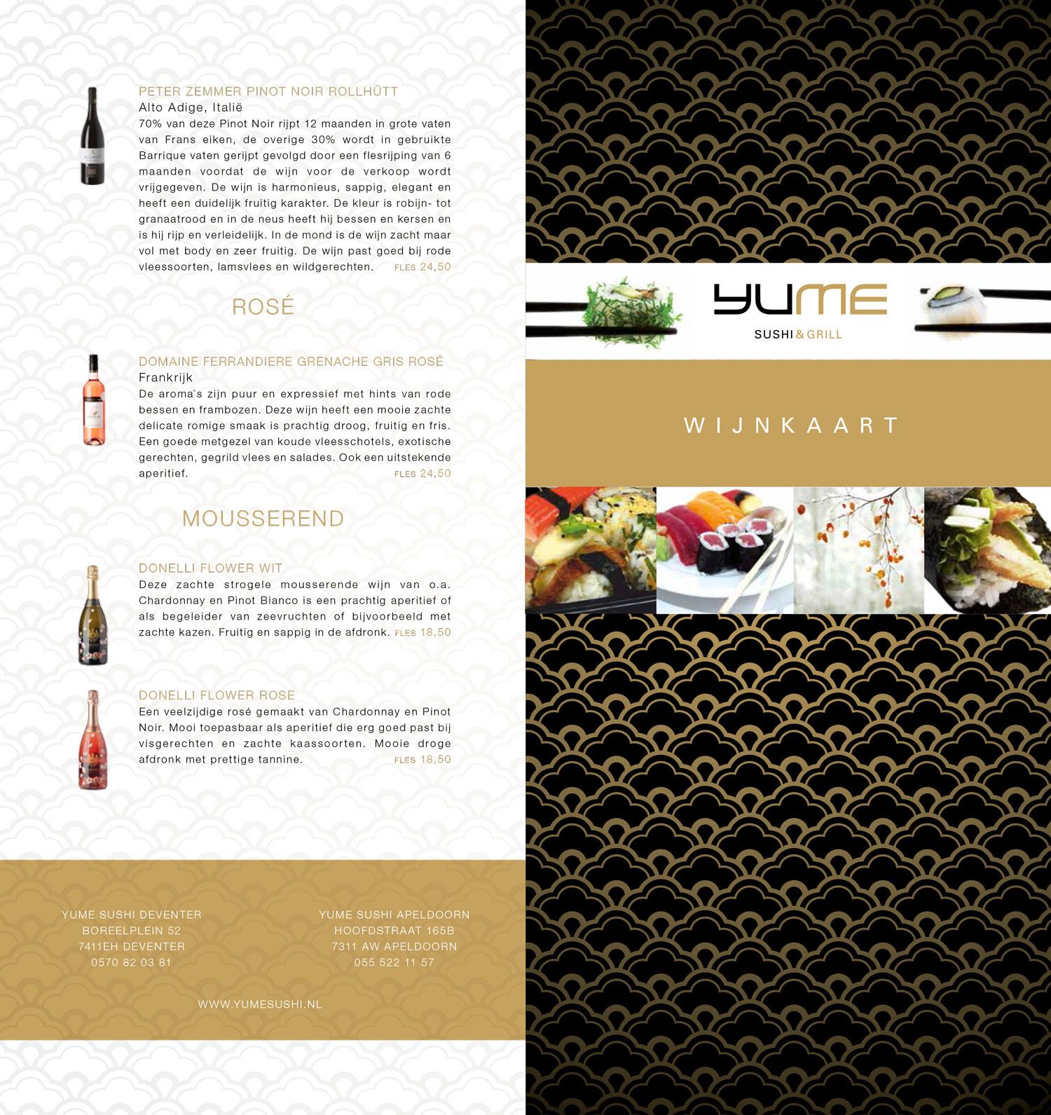 Yume Deventer Wijnkaart